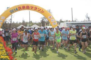 1023%20久米島マラソン