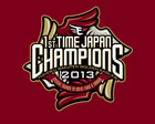 japan_champion_140