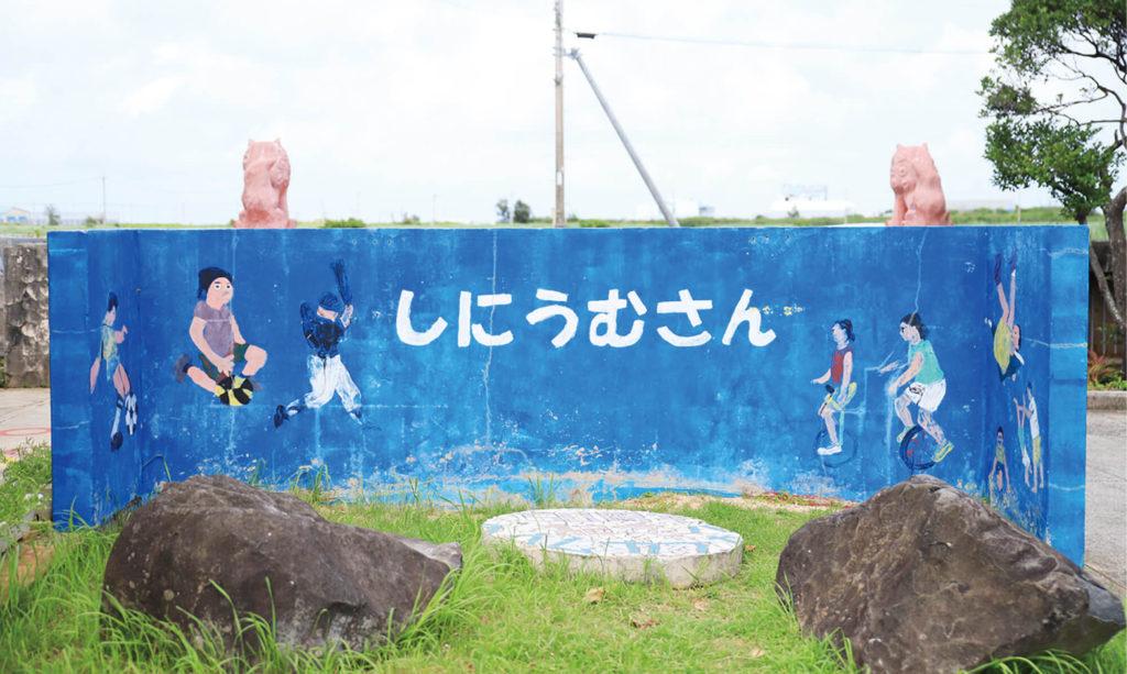 美崎小学校