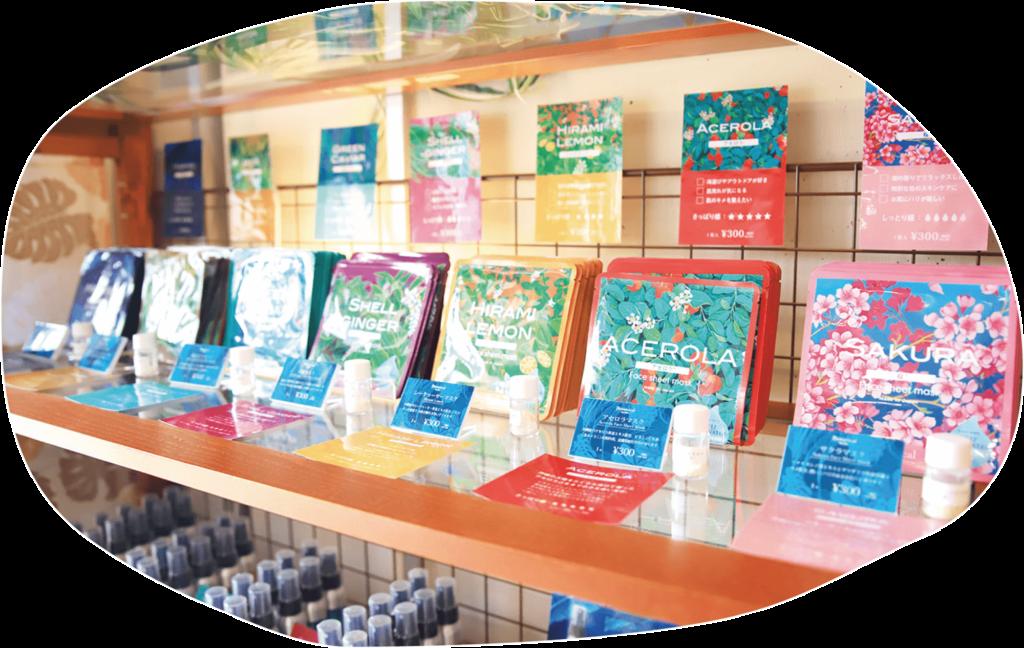 久米島の海洋深層水を使用した化粧品
