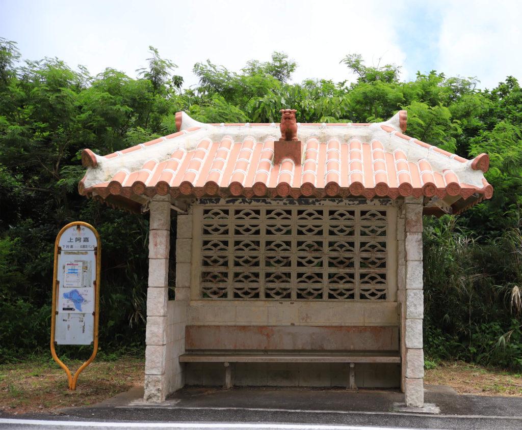 上阿嘉の東屋