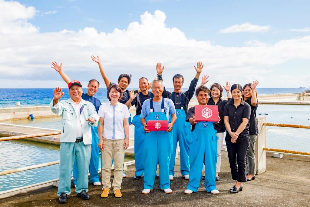 久米総合開発㈱久米島エビ養殖場