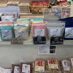 久米島ホタルコーヒー 島の珈琲屋「自家焙煎珈琲豆 マキノコーヒー」 ホタルが好むような清流を連想させる、 すっきりとした口あたりの珈琲