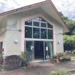 久米島ホタルの会