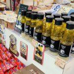 YUNAMI FACTORY ガーリックオイル をお買い忘れの方に久米島印商店空港店で!!