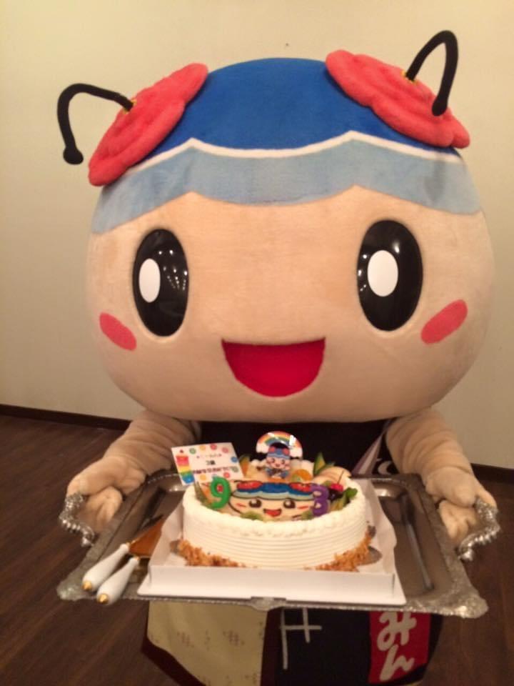 9月3日 球美の日 く~みんの誕生日