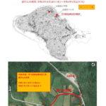 町道宇江城城址線道路改良工事に伴う通行止めについてのお知らせ