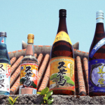 米島酒造株式会社
