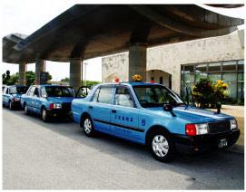 久米島相互タクシー
