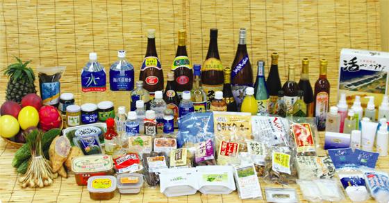 久米島の特産物
