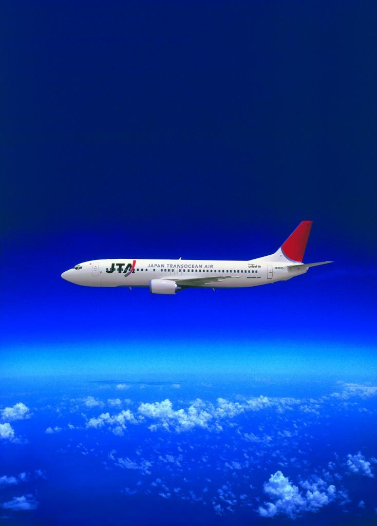 日本トランスオーシャン航空(株)久米島支店