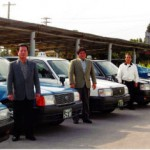 共栄タクシー