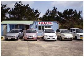 イーストレンタカー(ABCレンタカー久米島営業所)