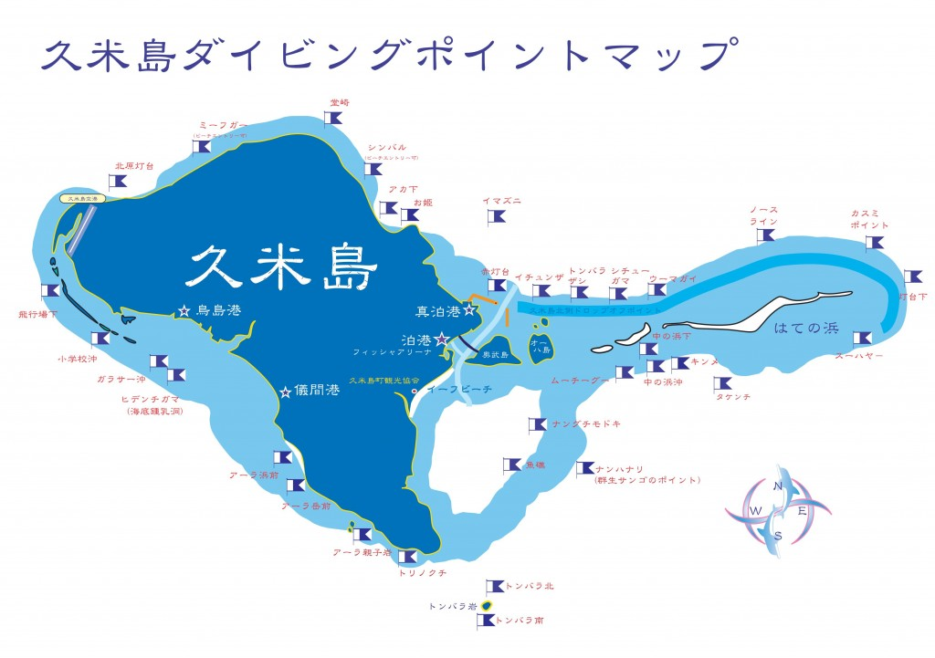 kumejima dive map